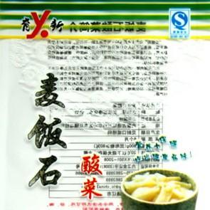 三边封塑料long8龙8首页--食品袋