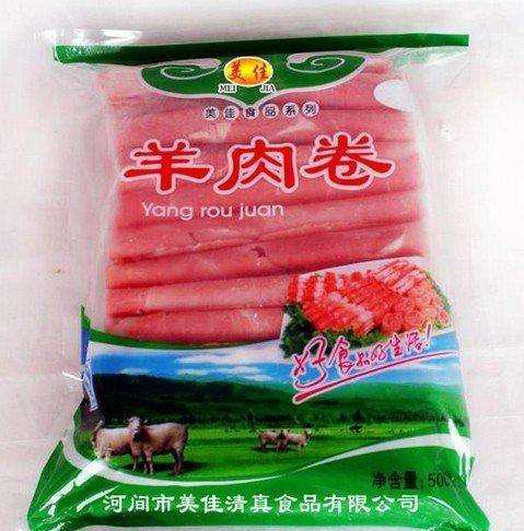 生鲜冻品塑料long8龙8首页